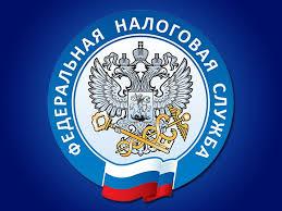 Чат-бот ФНС России от налогоплательщиков с начала текущего года получил более 100 тысяч вопросов