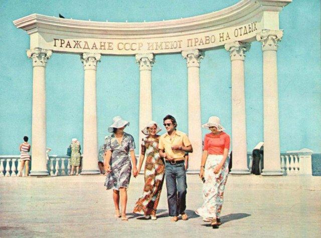 Граждане СССР имеют право на отдых - Сколько стоило в СССР съездить в отпуск?