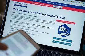 Безработным урежут пособия. Выплаты расходятся с ожиданиями россиян