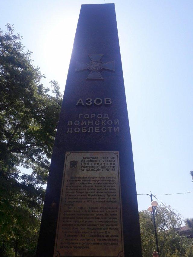 Новый памятник в сквере Берёзка начал разваливаться