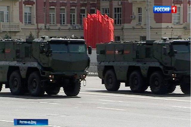 В Ростове из-за репетиций парада перекроют движение на нескольких улицах