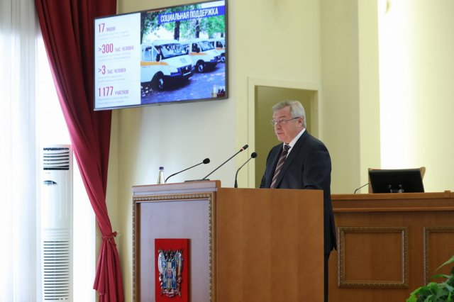 Губернатор Ростовской области : «Развитие института самозанятых позволит стабилизировать рынок труда»