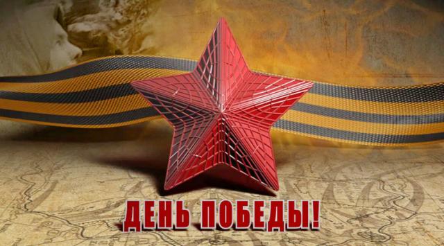 Азов готовится к празднованию дня Победы