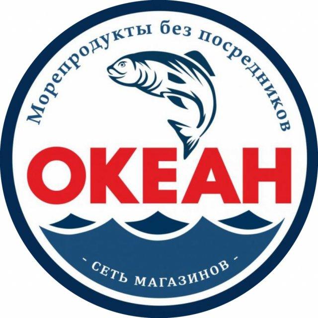 🥳В Нальчике открылся магазин морепродуктов Океан Нальчик