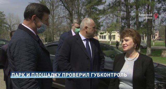 16 апреля Азовский район посетила группа губернаторского контроля