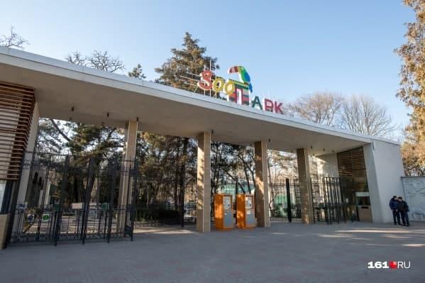 В ростовском зоопарке решили выдавать бесплатные билеты