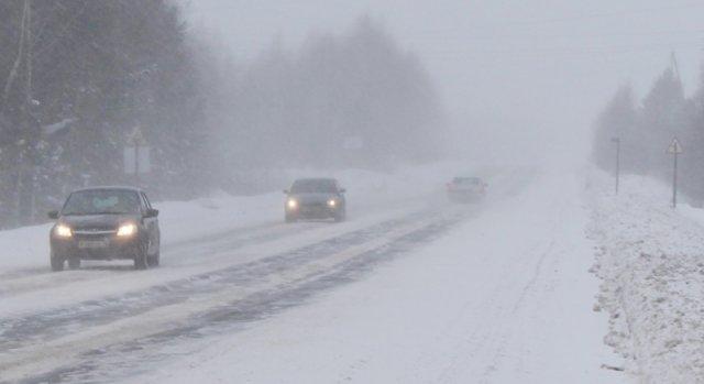 В МЧС Кузбасса призвали жителей к осторожности в связи с ухудшением погодных условий