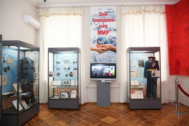 Азовский музей-заповедник .Выставка Они завещали нам мир!