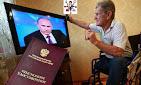 Президент РФ корректирует права пенсионеров и инвалидов.