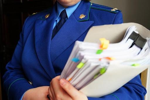 Азовской межрайонной прокуратурой подведены итоги работы за 2020 год.