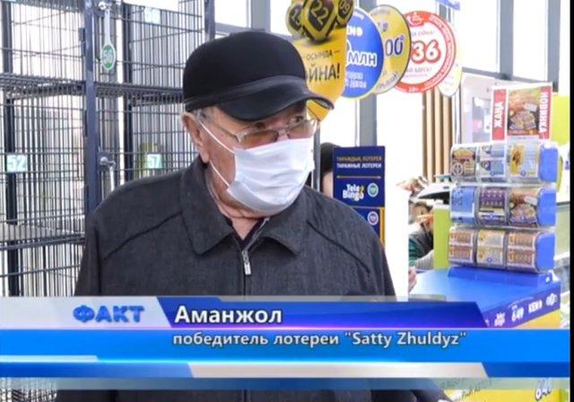 Актюбинец выиграл машину в национальной лотерее Satty Zhuldyz