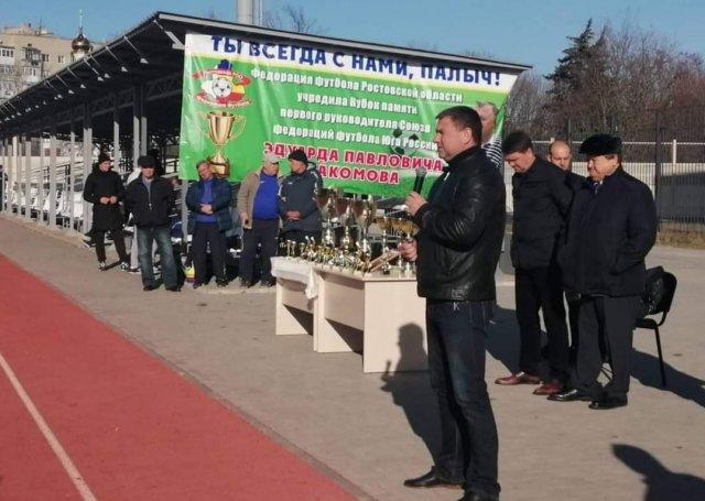 Завтра, 24 апреля, в Азове пройдет турнир памяти Эдуарда Лакомова.