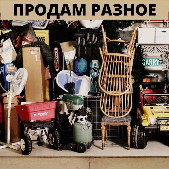 фото Объявления Жезказгана и Сатпаева. Разное.