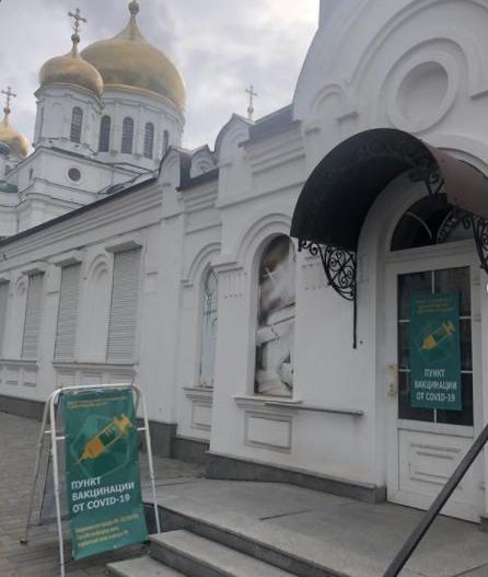 На территории Кафедрального собора в Ростове открылся мобильный пункт вакцинации