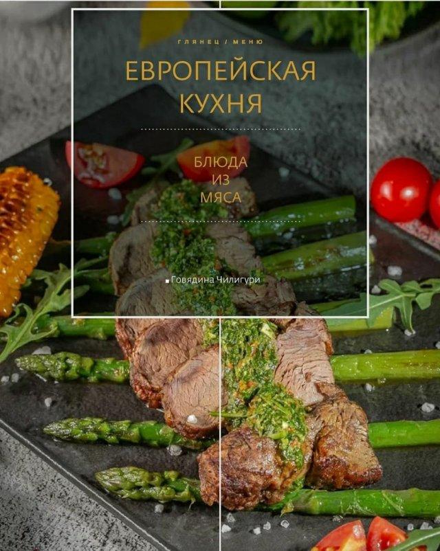 Ресторан Глянец - законодатели ресторанной моды в Нальчике