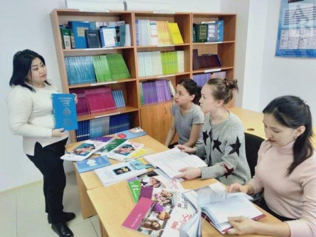 На казахском – онлайн