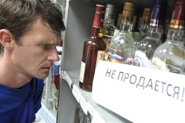 В России запретят продажу алкоголя на майские праздники
