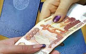 Три сайта с поддельными дипломами заблокировали в Ростовской области