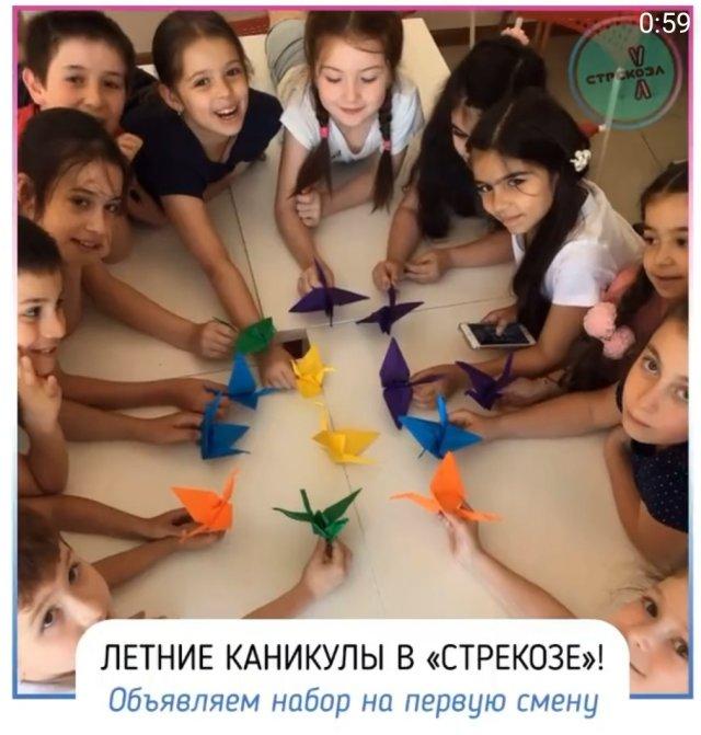 👫Летний детский лагерь Стрекоза. 2021!