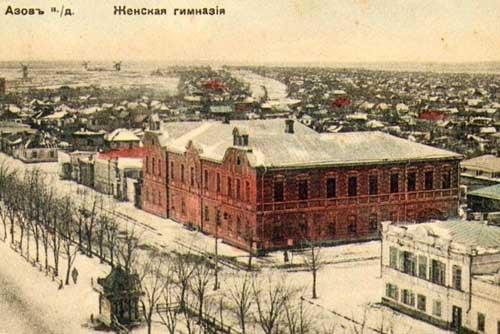 17 мая 1917 г. была открыта первая экспозиция Азовского музея.