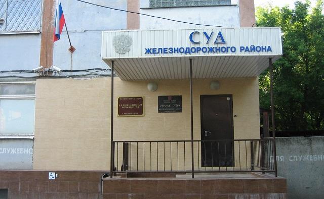 В Ростовской области, судья с нарушениями осудивший человека на 10 лет, отделался предупреждением
