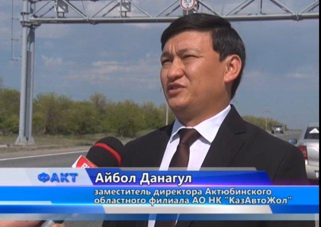 Через месяц в нашей области начнет функционировать первая в регионе платная автомобильная дорога