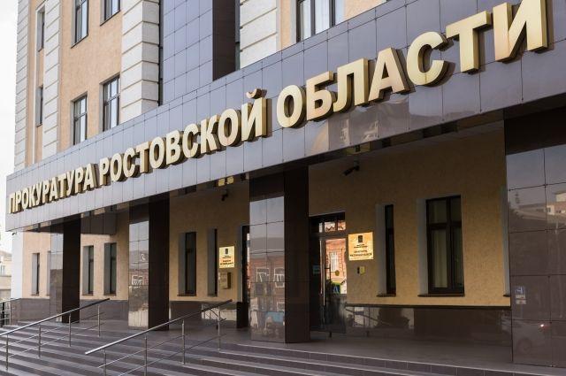 Прокуратура проверит родителей мальчика, угрожавшего педагогу в Таганроге