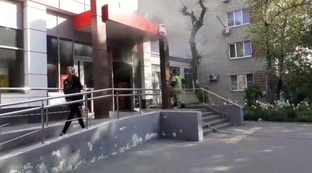 Пожар в Магните  (пер. Социалистический)