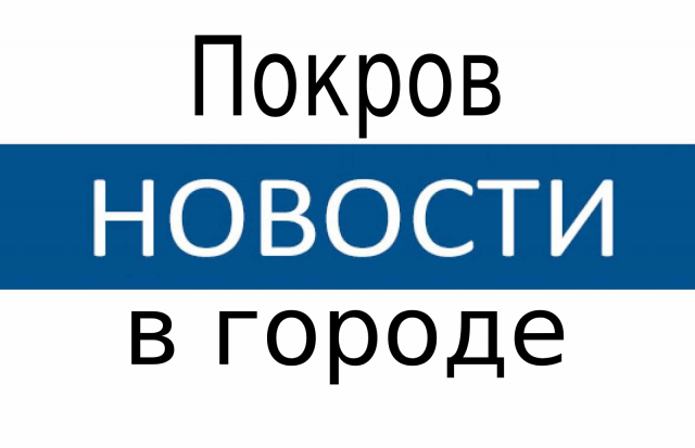 Информация по местам купания в г.Покров