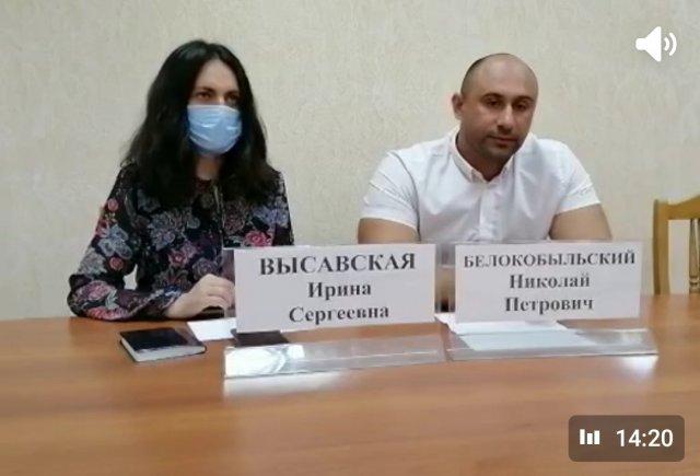 🎥Прямой эфир с начальником отдела муниципальный инспекции Николаем Белокобыльским⬇.