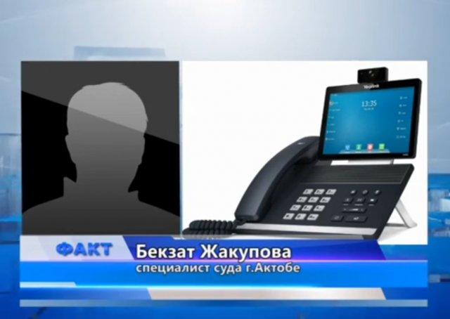 Решением суда в удовлетворении исковых требований Ляззат Уразбаевой было отказано