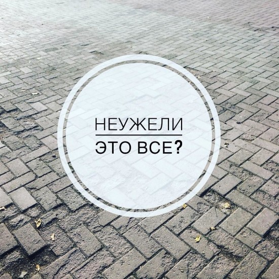 ПРИЮТ ФЕНИКС г.Азов на грани закрытия