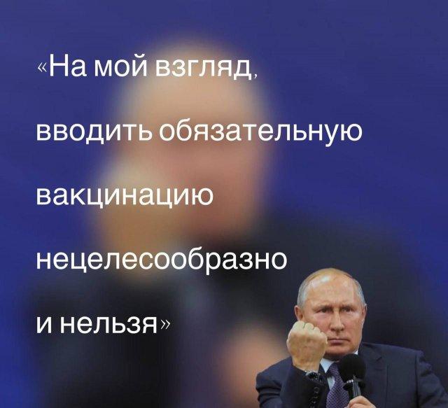 Новости Кремля