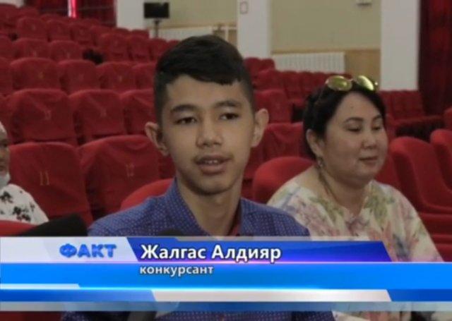 АО «СНПС- Актобемунайгаз» поздравили детей сотрудников компании с международным праздником детства