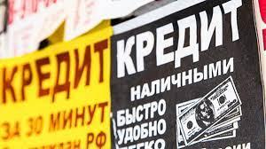 В Азове заподозрили микрокредитную компанию «Сохо» в выдаче нелегальных кредитов горожанам.