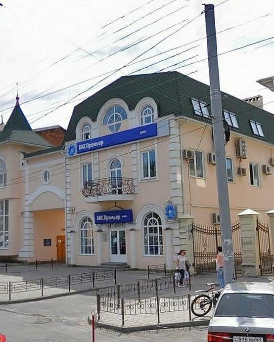 Власти Ростова продолжают принуждать коммерсантов приводить в порядок фасады своих заведений