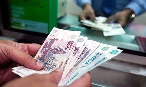 Выплаты россиянам, которые будут производиться этим летом