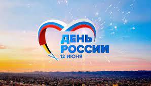 Жителей Азова и Азовского района в июне ждут три выходных