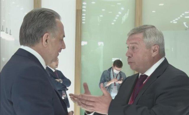Жители Ростовской области раскритиковали Губернатора за участие в питерском экономическом форуме