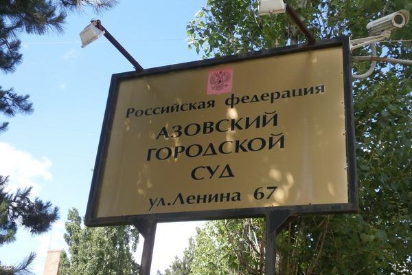 Первое заседание суда по делу Ращупкина и Юхнова перенесено на сегодня , 09.06.2021