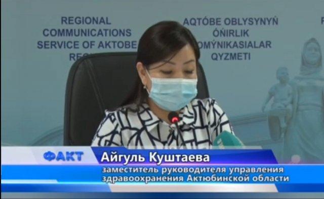 Актюбинская область продолжает находиться в зелёной зоне
