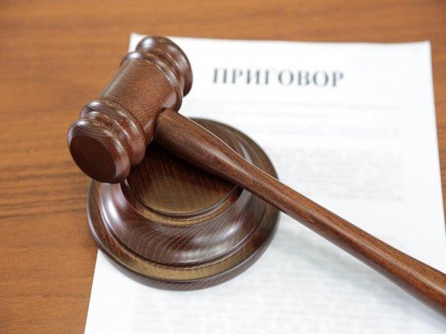В Азове осудили водителя автобуса , по вине которого пострадали люди