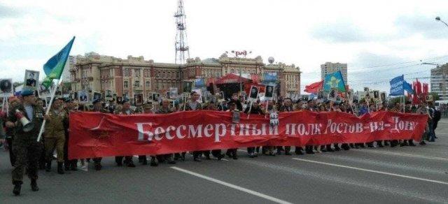 Шествие «Бессмертного полка» в Ростове проводиться не будет.