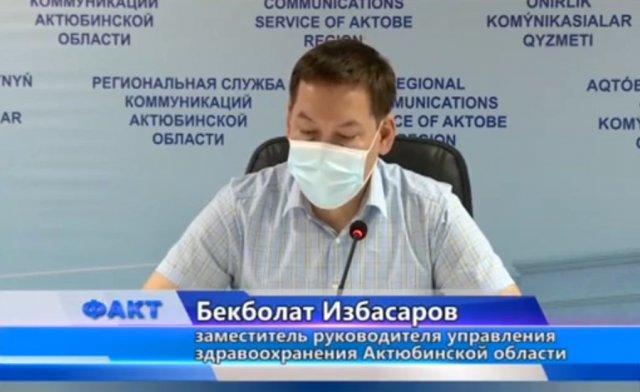 Актюбинская область на протяжении двух недель остается в зелёной зоне