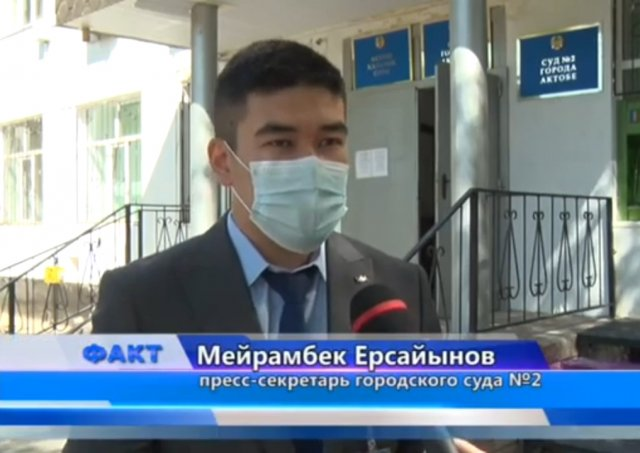 К 6 годам лишения свободы приговорили директора ТОО «CB PROJECT»