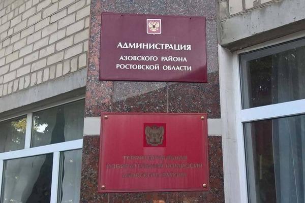 В Азовском районе экс–чиновника заподозрили в превышении должностных полномочий