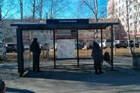 фото На электронных табло остановок Тобольска работает прогноз прибытия автобусов в режиме онлайн