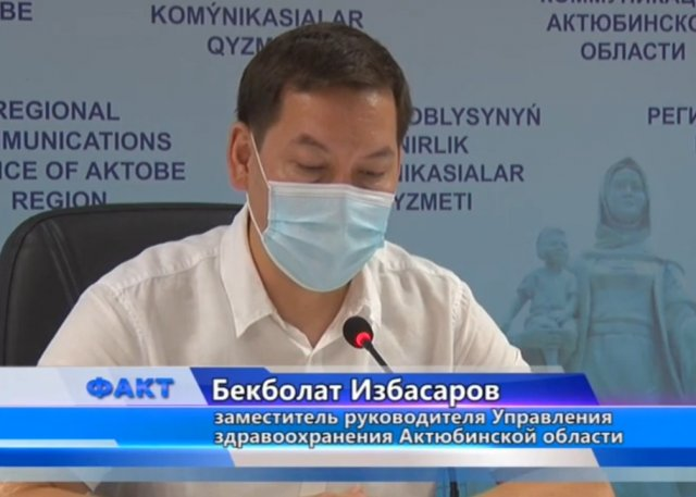фото По всему Казахстану наблюдается послабление карантинных мер