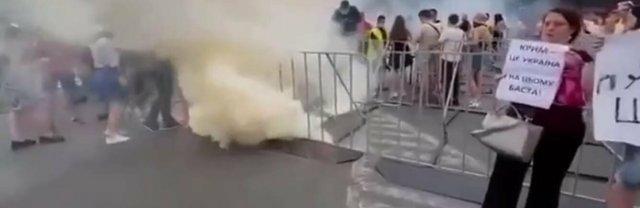 Украинские радикальные националисты устроили провокацию перед киевским концертом Басты