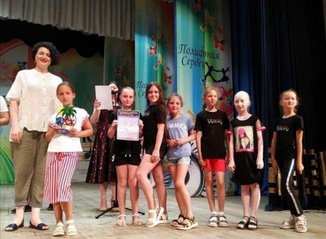 Азовчане стали победителями международного конкурса